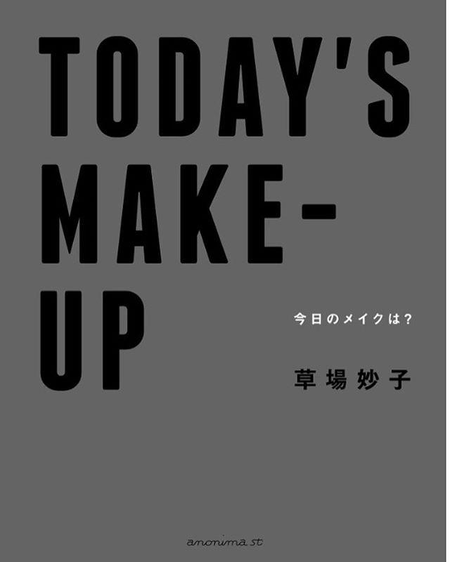 草場妙子さんの新刊「TODAY'S MAKE-UP 今日のメイクは?」(アノニマ・スタジオ) の刊行を記念して、リップをテーマとしたメイクレッスンを開催いたします。 レッスン後は、フラベド特製のパフェをお楽しみください。 またMAISON RUBUS.コラボレーションのブレスレットの受注と OSAJIコラボレーションのボディゲルの販売も行います。2018年5月18日(金) 定員に達しました。FLAVÉDO par LISETTE 〒860-0844 熊本県熊本市中央区水道町4−2 T-Brio096-327-8444