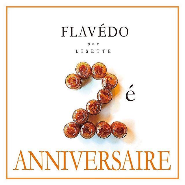 フラベドは10月7日に2周年を迎えます。今年は2周年にちなんでイベントを2つ開催致します。第1弾は田中博子さんによるクレアパの栗ジャム教室。第2弾は出張料理人の岸本恵理子さんとオオヤコーヒをお迎えして、夜のフラベドバルを開催致します。詳しくはタグより、フラベドのアカウントにてお知らせ致します。